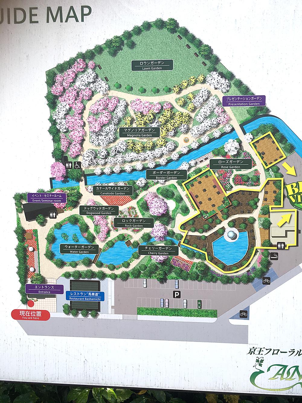 京王フローラルガーデンアンジェ全体図