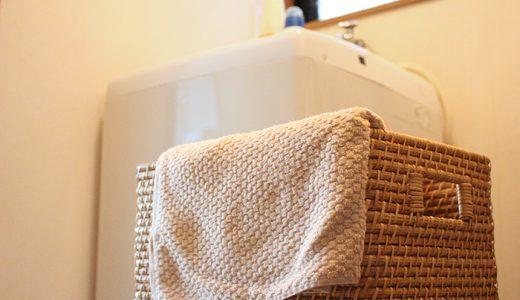 部屋干しで最強殺菌?梅雨の生乾き臭対策