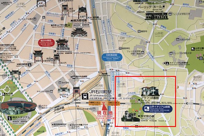 横浜西洋館地図