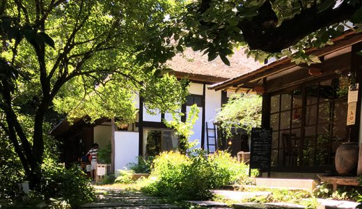 東京町田の穴場カフェ武相荘。白洲次郎が暮らした屋敷