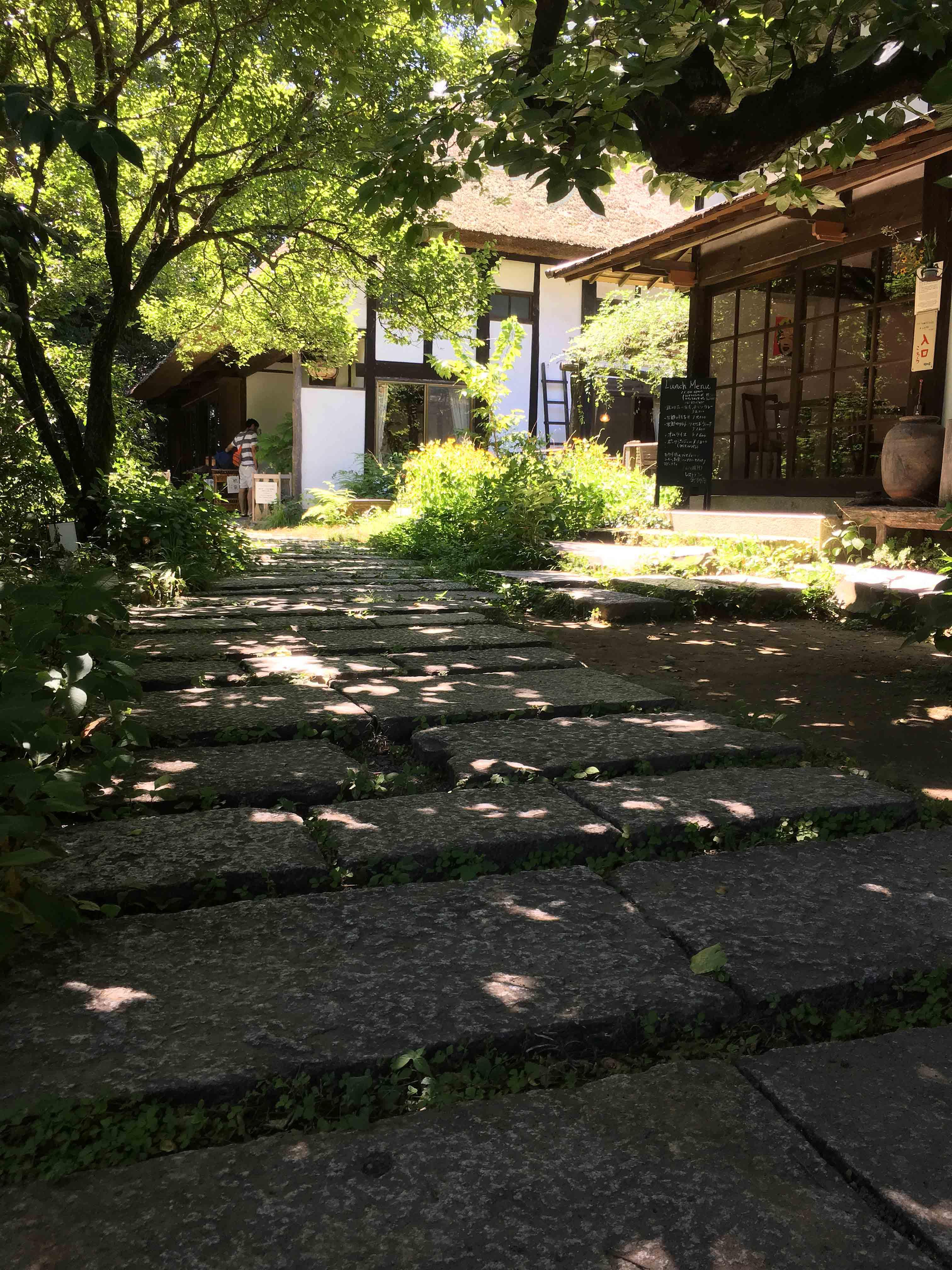 武相荘入り口