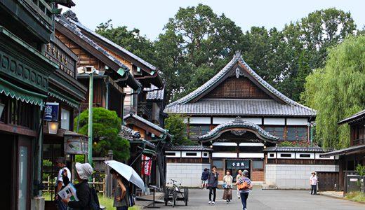 江戸東京たてもの園でジブリの世界を堪能。レトロな撮影さんぽ