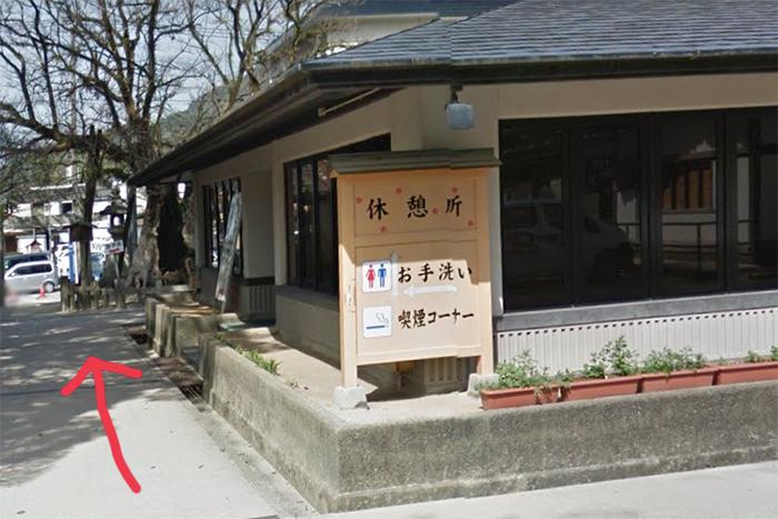 坂本八幡宮へのアクセス
