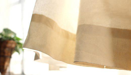 カーテンのカビの落とし方。諦めていた黒い点々が綺麗に落ちた!