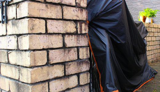 自転車カバーの代用は、丈夫で破れにくいアウトドア用品がおすすめ