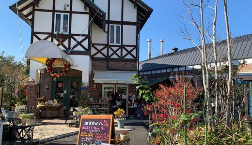 神奈川県厚木市の南蛮屋ガーデンは、美味しい楽しい!