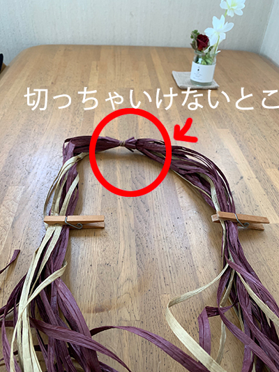 手作りしめ縄リーフ