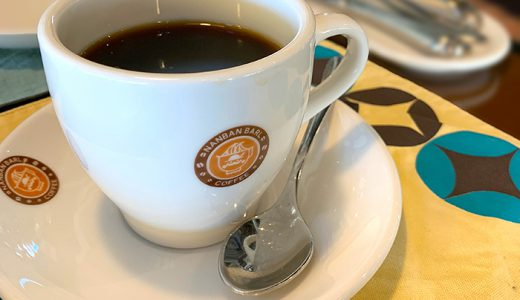 初心者でもできる!コーヒーの美味しい淹れ方