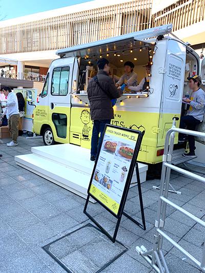 ピーナッツカフェのフードトラック