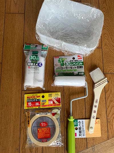 塗装の道具
