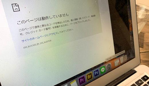 さくらインターネットでリダイレクトループから脱出した方法