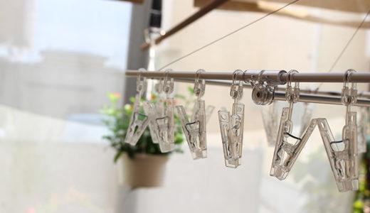 超簡単!ウッドデッキに洗濯物干しを作る方法