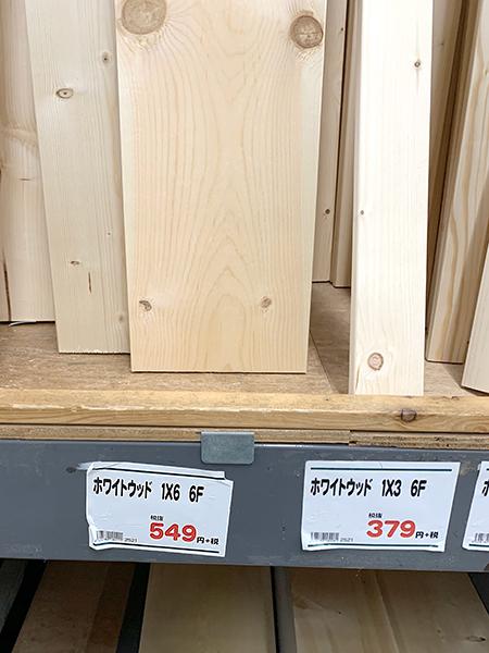 壁面収納の棚板