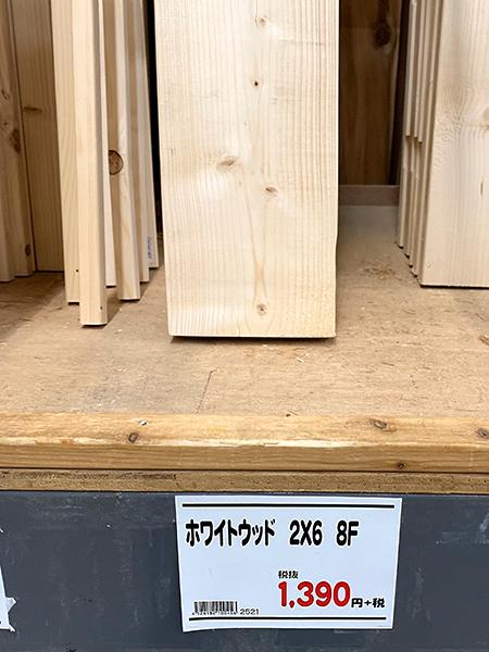 壁面収納の柱