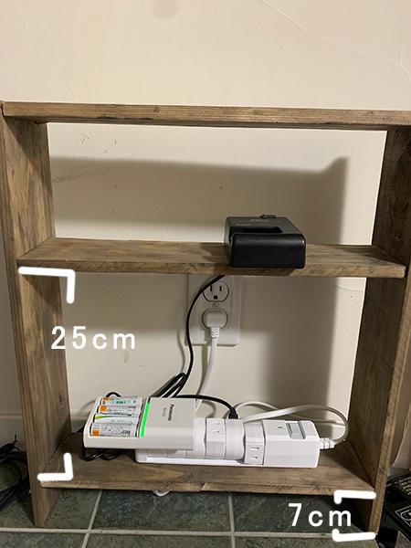 充電の収納棚