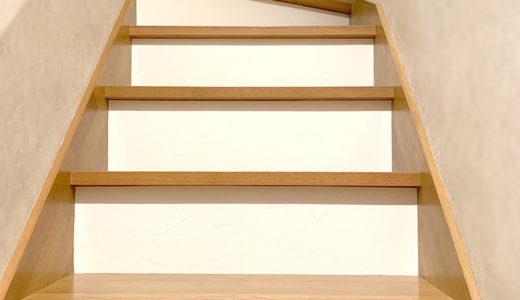 階段が明るい雰囲気に!DIYで白くリメイク