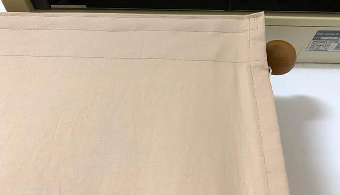 手作りシェードカーテン