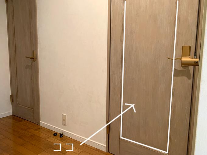 ドアに鏡を貼りたい