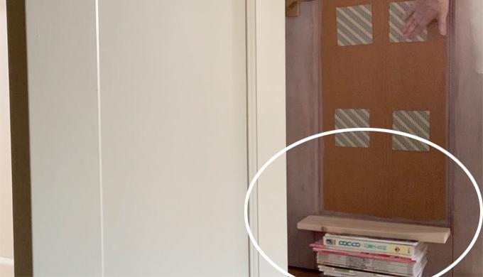 ドアに鏡を貼る方法