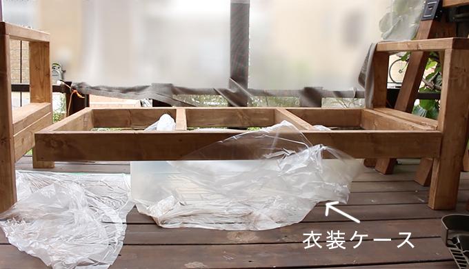 ガーデンソファーの作り方