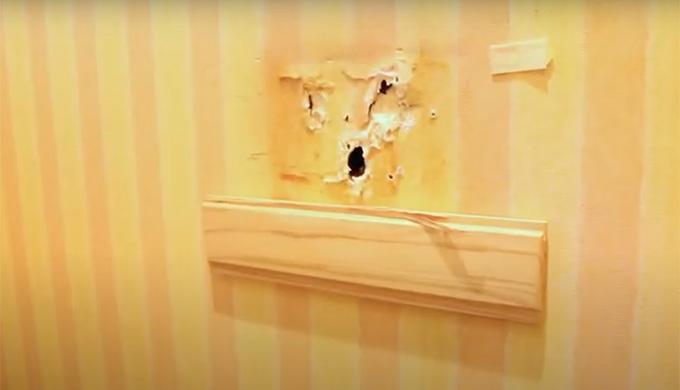 トイレットペーパーホルダー が壁から外れた